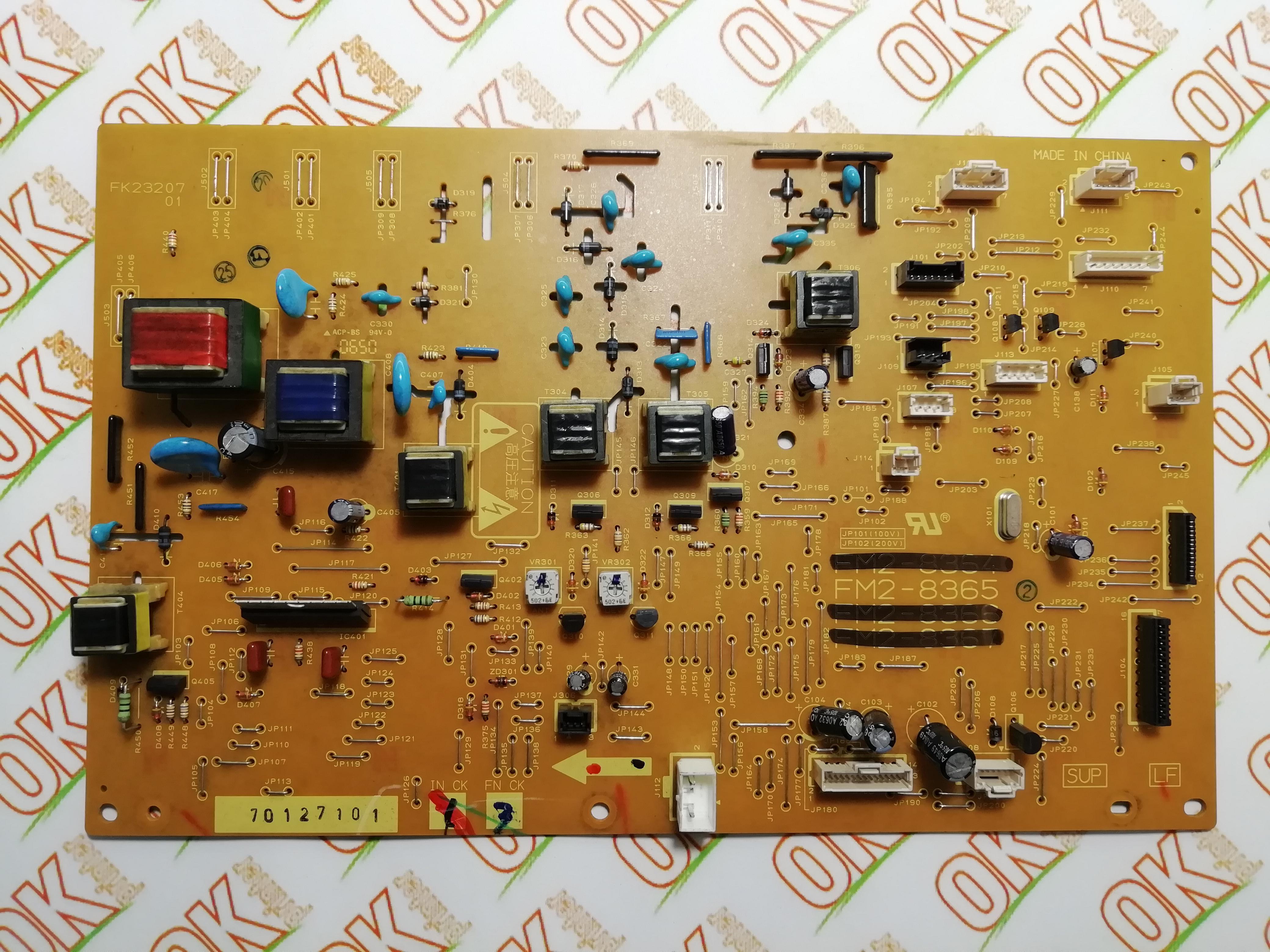 Фото товараПлата DC контролера Canon  iR-1018 (тільки  iR-1018/1022)