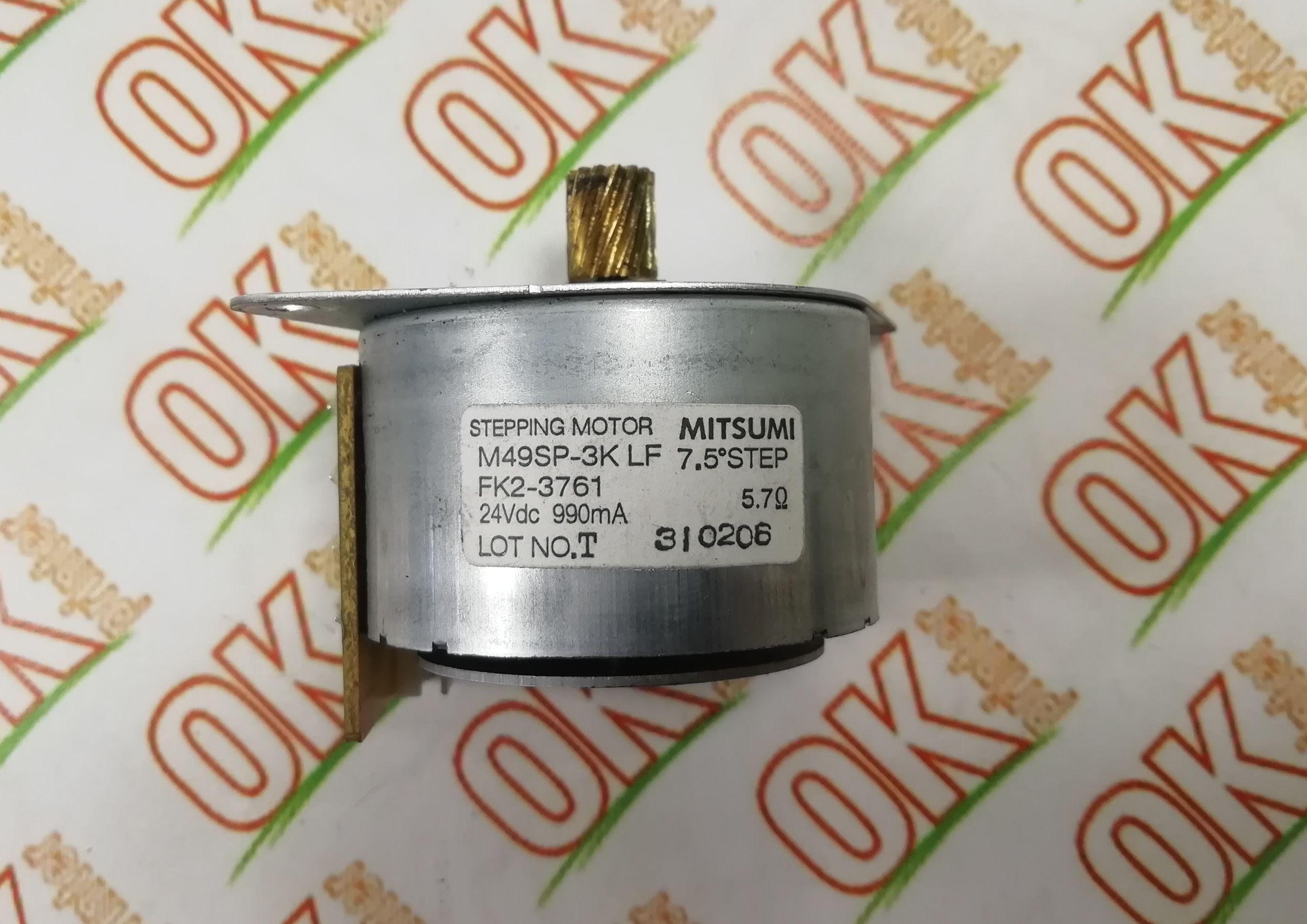 Фото товараОсновний двигун Canon MF4018 / 4010/4120/4150/4140 FK2-3761-000000
