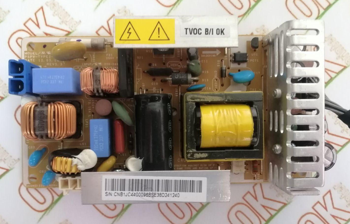 Фото товараПлата низьковольтного живлення 105N02163 | 105N02140